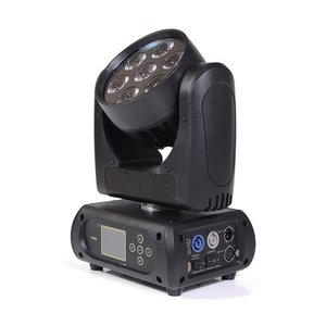 BSL Twist Beam 7 LED beam moving head 7x15W RGBW